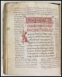 medieval manuscript of aristotles metaphysics